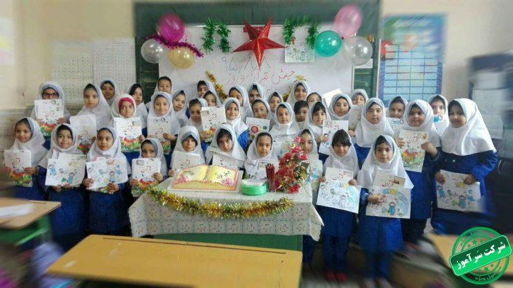 تصویر کلاس اولیها همراه با نقاشی